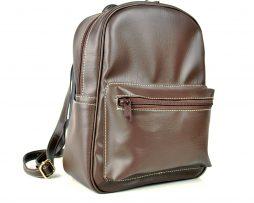 Kožený ruksak vám ponúkne všestranné využitie pre každodennú potrebu.